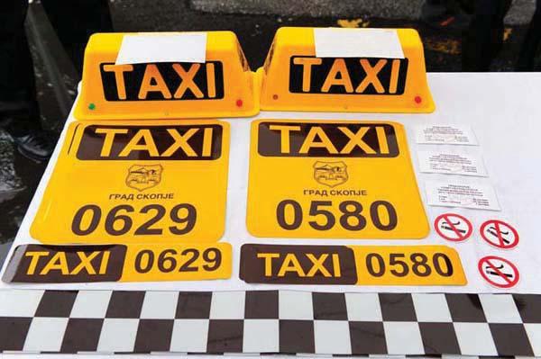 Unificirani avto taksi oznaki (5)