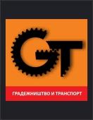 Специјализирано списание за градежништво и транспорт