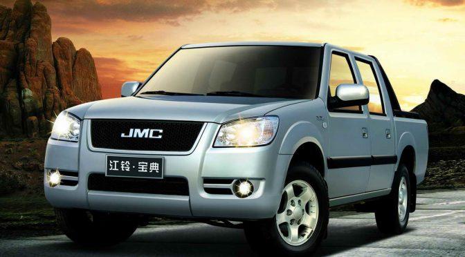 JMC Baodian